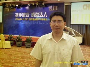王冰律师专业旅游纠纷律师