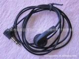 耳塞式麦克风  136手机麦克风 录音笔话筒 FM发射器调频话筒