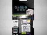 手伽利略手机商务电池机电池伽利略手机商务