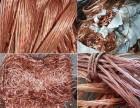 杭州回收废铜 金家桥物资回收 专业回收物资 废铜回收