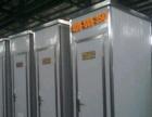 温州临时移动厕所出租乐清瑞安永嘉活动卫生间公厕租赁