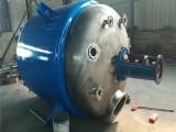 转让二手不锈钢反应釜二手3000L不锈钢反应釜二手反应釜