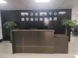 南海越华企业服务中心 专利注册