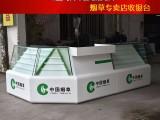 新款烟柜连体收银台超市烟柜酒柜 钢化玻璃铁质烟草柜成列展示柜