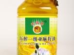 内蒙特产货源一级胡麻亚麻籽油5L瓶装丰吉妙健康食用油厂家批发