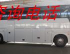 从青岛到兴化185/0639/3708的客车时刻表