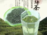 四川特产茶叶屏山炒青 散装绿茶500g 绿茶茶叶散称批发