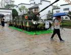 南京军事展出租专业模型展览制作厂家高端军事模型供应成功案例