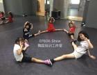 中山市哪里有专业培训零基础的舞蹈 0760XShow