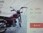 超高性价比摩托,仅需500元,你理想的代步工具