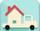 荆门市安居搬家运输公司,服务较好,费用较低。