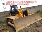 九江二手220推土机/山推干地 湿地推土机出售
