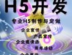 h5小游戏源码开发区块链技术神游网络
