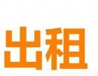海城 雍悦对面 仓库厂 3000平米 可隔租