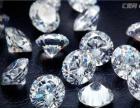 即墨城阳回收黄金、铂金、名表、名包、钻石、购物卡等