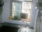 大厨房,带全自动洗衣机空调热水器优价出租