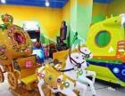 佳贝爱室内儿童乐园加盟/室内游乐设备/电动电玩设备