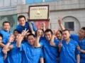 欢迎访问~杭州美菱冰箱售后服务官方网站受理电话中心