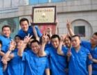 欢迎访问 -杭州亿田燃气灶全市各地售后服务维修咨询电话