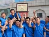 欢迎访问(杭州威能锅炉官方网站)各点售后服务咨询电话