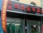 蠡县 东环金地家园对面 商业街卖场 300平米