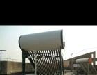 墟沟专业维修、清洗空调热水器油烟机等家电