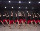 长沙哪里有学跳舞的地方 单色舞蹈 全国连锁免费试课