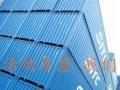 二手集装箱仓储 旧集装箱厂家促销 集装箱活动房买卖