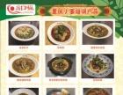 重庆小面培训能学核心技术实地操作全面餐饮结合