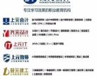 【无锡育婴师月嫂培训】无锡惠山催乳师育婴师培训机构