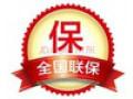 淄博LG冰箱官方网站全市各地售后上门维修,冰箱维修电话