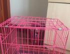 折叠式方便的泰迪犬狗笼
