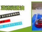液压油厂家批发 抗燃液压油 低凝液压油 低温液压油