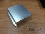 铝外壳定制加工仪表壳体铝型材外壳diy