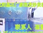 基石东方加盟 食品加工机械 投资金额 1万元以下