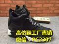 莆田运动鞋微信货源一件代发工厂直销