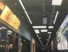 渝中区较场口轻轨旁熊猫金街商铺50万人群商铺出售