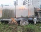 二手众宇 混凝土输送泵 拖泵 110KW