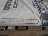 专业供应 糊树脂p450 环保pvc糊树脂