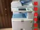 专业打印机出租、彩色复印机租赁量大3分起租专业给力