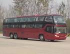 春运 春节 烟台到上海的汽车 烟沪快客 汽车票 大巴卧铺客运