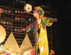 佛山舞蹈歌手|魔术表演|杂技表演|晚会策划自带设备