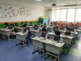 未来广场学前班收费,安特思库儿童成长平台