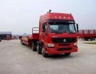 重庆到安国货运公司整车零担货物运输,配货站长途搬家公司公司
