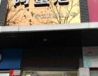 株洲县汽车站附近盈利服装店转让