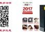 (新款)发囊活素-心发盛防脱育发精华露-(50ml/瓶/盒)