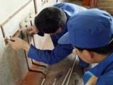 太原市管道疏通维修水管除尿碱打眼维修水龙头管道保养