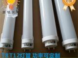 厂家直销外贸出口灯管 单端输入灯管1.2