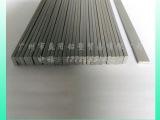 大量批发  优质纸箱厂印刷耗材  灰色挂版胶条 厚度3mm
