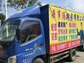 回返车深圳广州行程,出租货车,来自杂事通